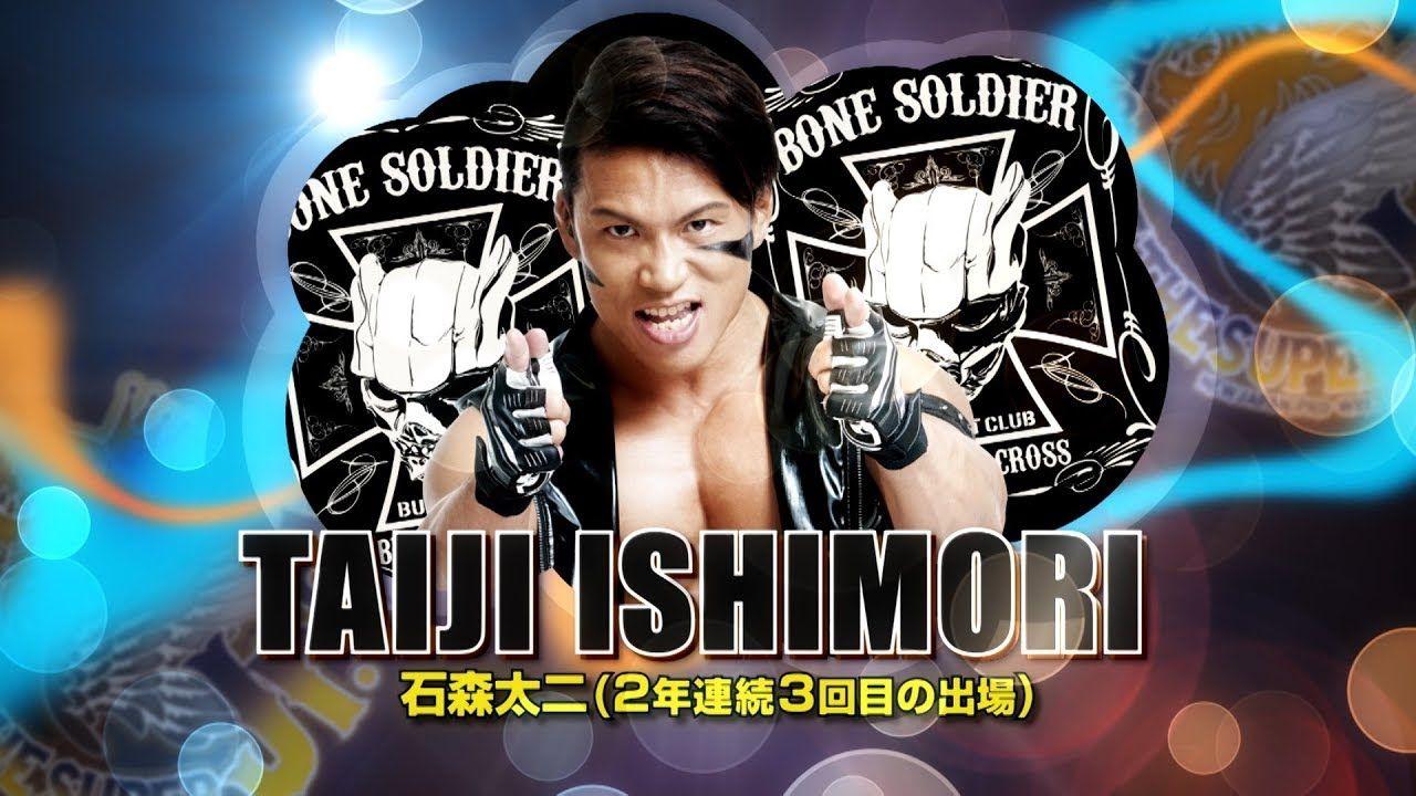 Super J-Cup de NJPW